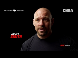 Fight Night London Manuwa vs Blachowicz - Jimmy Smith Preview