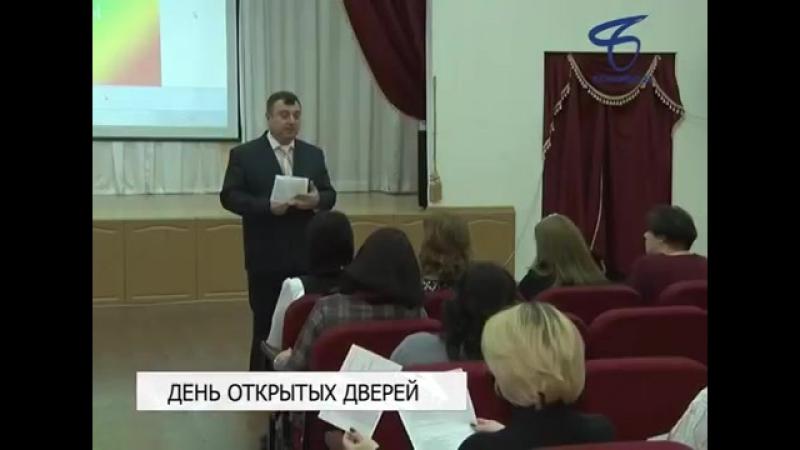 День общественной экспертизы в Шуховском лицее