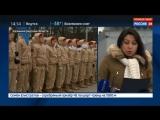 Новости на «Россия 24»  •  В Калининград из средиземноморского похода вернулись