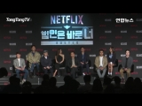 180430 EXO Sehun @ «Busted!» Press Conference