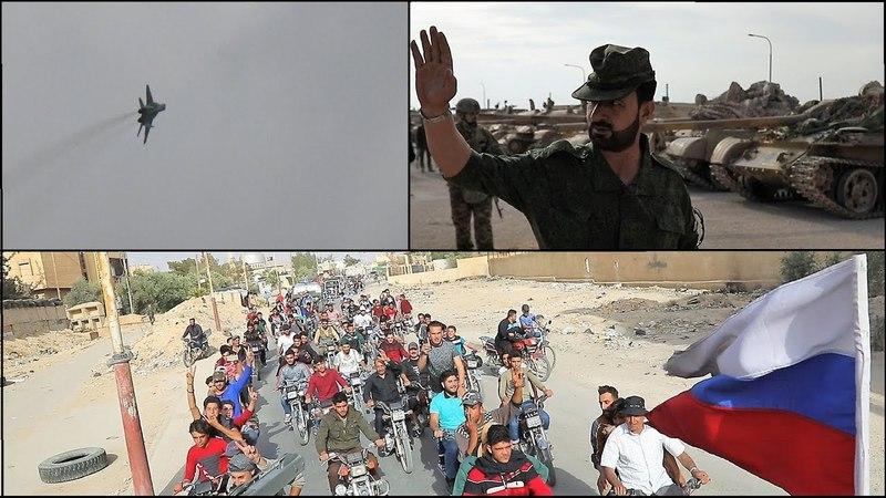 [Syria] Tiger Forces. Victory in Eastern Qalamoun | Силы Тигра. Победа в Восточном Каламуне