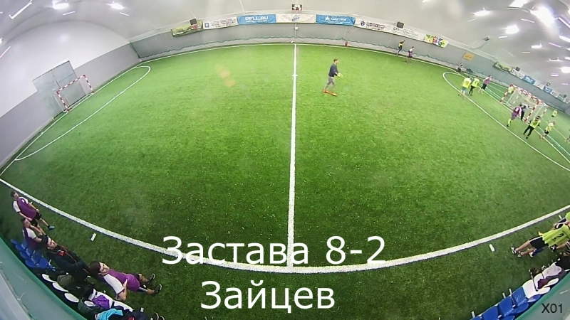 Зайцев (Застава-Альтарикс 1.128 кубка РФЛ)
