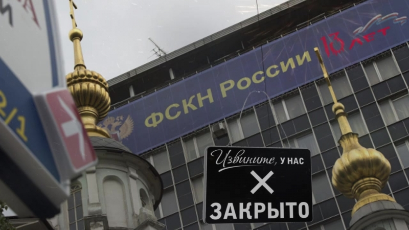 15-летию ФСКН посвящается (ролик) 720р