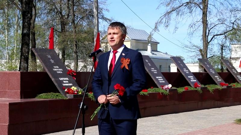 Поздравление с Днем Победы от главы города Боровичи Стрыгина О А 9 мая 2018г