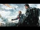 Грань будущего Edge of Tomorrow, 2014 HD
