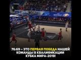 Сборная России победила в домашнем матче против сборно Бельгии