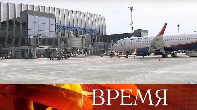 Новый терминал аэропорта «Симферополь» начал свою работу и уже принял первый рейс.
