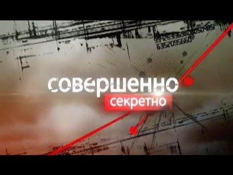 КРЕМЛЬ УТВЕРДИЛ СЦЕНАРИЙ ТРЕТЬЕЙ МИРОВОЙ   Русский Милитарист №4: военное обозрение