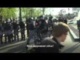 Задержания на акциях протеста 5 мая