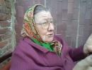 Тест на психику Бабка жжёт