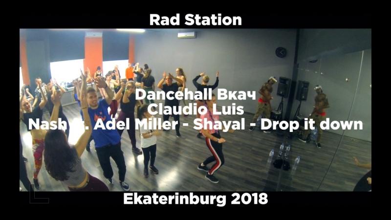 Dacehall class by Claudio Blacke Egle New school ruotine Dancehall Vkach 2