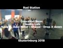 Dacehall class by Claudio Blacke EgleNew school ruotineDancehall Vkach 2