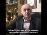 Художник-мультипликатор Гарри Бардин выступает в защиту Олега Сенцова и говорит, что Россия листает страницы истории назад. Подр