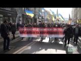 Марш за імпічмент президента та постать Саакашвілі: чи підтримують його українці