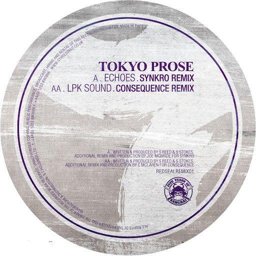 Tokyo Prose альбом Tokyo Prose Remixed