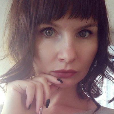 Юлия Пташкина