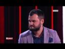 Демис Карибидис и Андрей Скороход - Паспортный стол