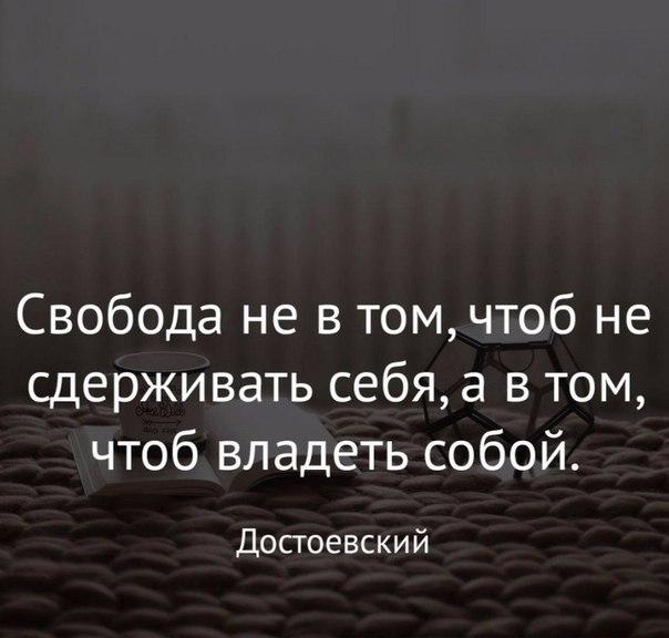 Фото №456267414 со страницы Мамета Чабанова