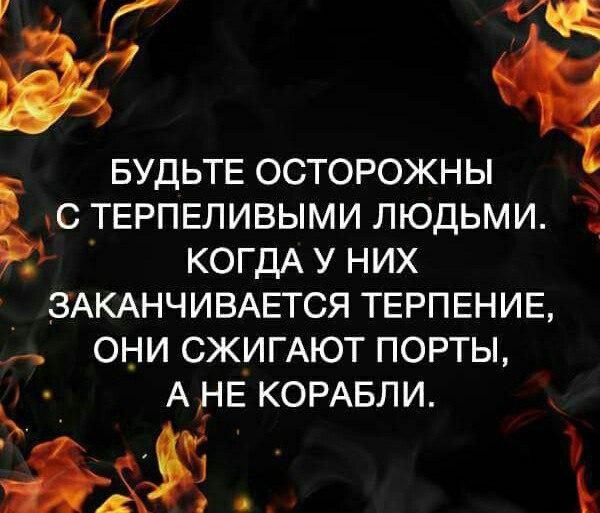 Фото №456267419 со страницы Мамета Чабанова