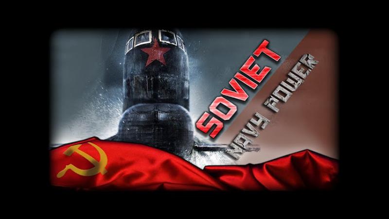 ВМФ СССР. ДЛЯ ПОЛНОГО СЧАСТЬЯ ЧЕЛОВЕКУ НЕОБХОДИМО ИМЕТЬ СЛАВНОЕ ОТЕЧЕСТВО.