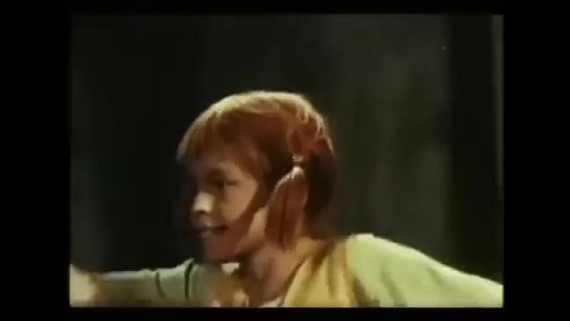 Pippi Långstrump på de sju haven (1974) DVD Trippen (Dutch)