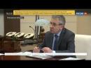 Путин встретился с главой РАН и обещал помощь - Россия 24