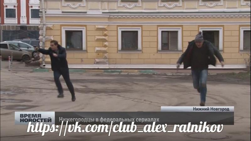 Съемки Московская борзая в Нижнем Новгороде