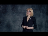 Préférence и Эвелина Хромченко. Деловой образ для брюнеток. Оттенок 1.0 Неаполь