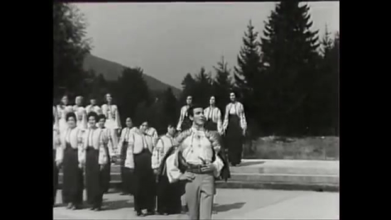 ЧЕРВОНА РУТА 1967