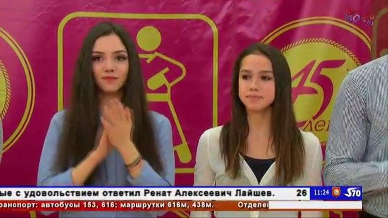 Евгения Медведева и Алина Загитова в Самбо 70(Клятва воспитанника) Evgenia medvedeva Alina Zagitova