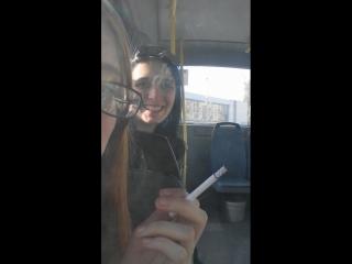 курим с юлькой в автобусе