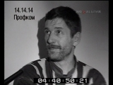 АЛЕКСАНДР АБДУЛОВ В ФИЛЬМЕ Д.ДИБРОВА