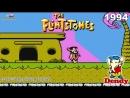Флинстоуны 2 Cюрприз динозавра Пика Денди The Flintstones 2 The Surprise at Dinosaur Peak NES