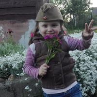 ВКонтакте Марина Гайдукова фотографии