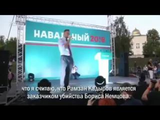 Как вы думаете, Навальный реальный оппозиционер, или всё таки прокремлёвская шестерка выпущеная для имитации опозиции?