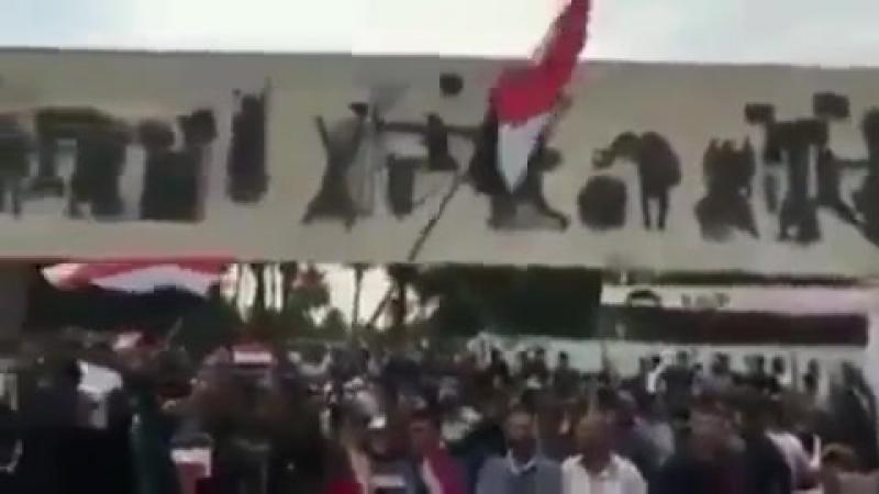 Manifestation en Irak contre l'agression de la coalition US en Syrie