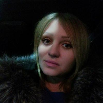 Алёна Бычкова