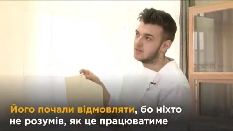 Український школяр вигадав, як з опалого листя отримувати папір, на якому можна писати та друкувати за свій винахід Валетин уже