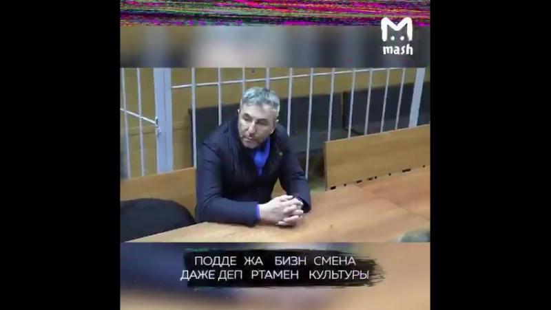 Устроивший стрельбу в отеле олигарх Умар Джабраилов избежал тюрьмы.