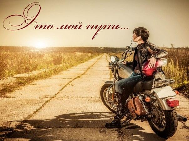#rock #дорога