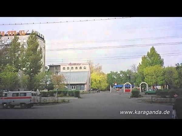 Караганда Karaganda 1999