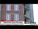 РБК Омск репортаж от 24 10 17