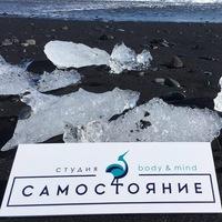 Логотип САМОСТОЯНИЕ