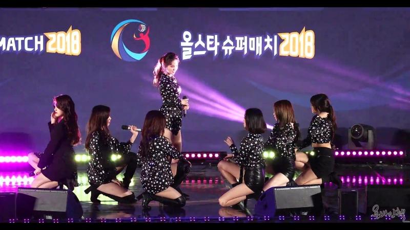 180408 CLC 도깨비 [한국-태국 문화교류콘서트] 직캠(Fancam)