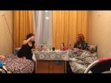 Рита и Настя