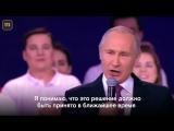 Путин будет участвовать в выборах 2018