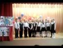 Конкурс Битва хоров 3 класс, Плешковская школа, 1 МЕСТО
