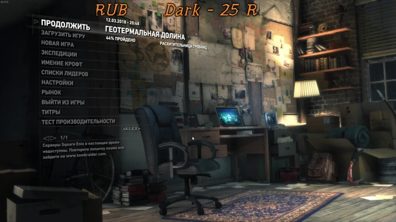 Rise of the Tomb Raider GamePlay Прохождение Приключений Лары