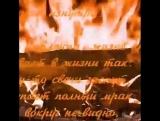 Юрий Гарин#свечи #огонь #стихи #Юрий #Гарин #стих... Купить свечи в Казани 04.10.2017