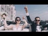 Свадебный инстаролик Гены и Марины [ELK.ONE]